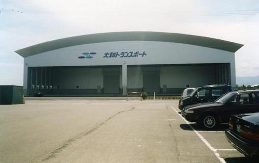 大和トランスポート(株)